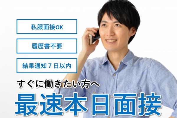短期3/31まで・高時給¥1500!!自動車小物部品製造作業 イメージ